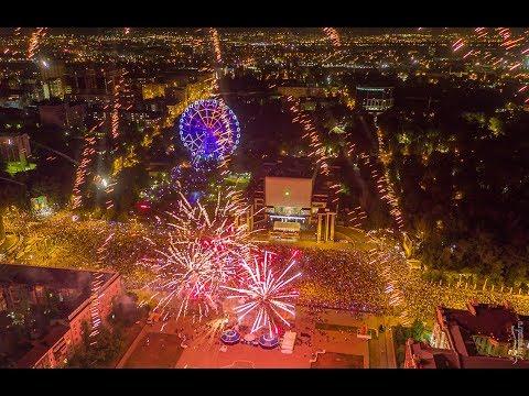 Город Ростов-на-Дону -