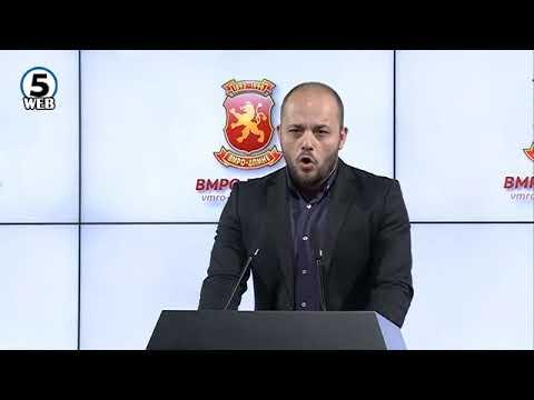 ВМРО-ДПМНЕ : Законот за двијазичност е неуставен и води кон поделби на државата