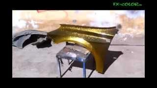Эксклюзивная покраска Flakes краска золото(Эксклюзивная покраска авто. г.Тюмень., 2013-01-09T02:48:09.000Z)