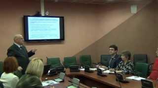 видео проведение семинара