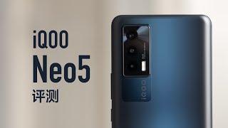 iQOO Neo5评测:中端机靠它就能提升游戏体验?