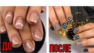 Отслойки Ногтям 2 месяца Матовый маникюр Стемпинг на ногтях