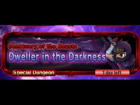 Brave Frontier: Tutorial: Dweller In The Darkness