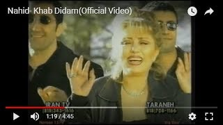 Nahid- Khab Didam(Official Video)