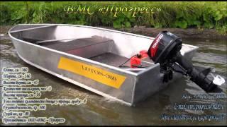 Алюминиевая лодка Lotos 360.mp4(, 2011-11-03T11:58:30.000Z)