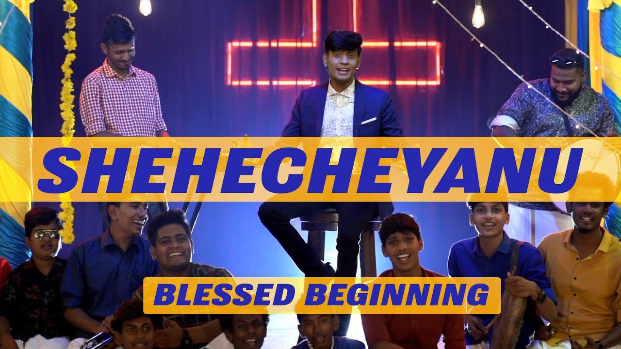 SHEHECHEYANU | BLESSING BEGINS