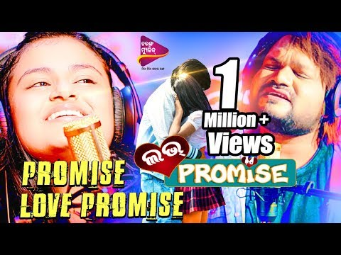 Love Promise - Title Track | Studio Making | Human Sagar, Ananya Nanda - New Odia Movie 2018