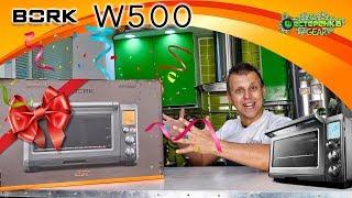 BORK W500 Мини-печь обзор в 4k