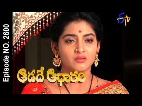 Aadade Aadharam   15th November 2017   Full Episode No 2600  ETV Telugu