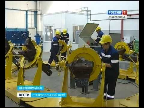 В день города в Невинномысске открылись новые объекты