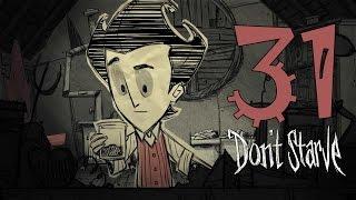 Don't Starve! # 31 [Король зимы]