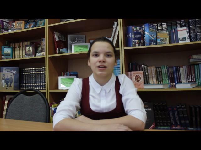 Изображение предпросмотра прочтения – «Новинcкая школа» читают произведение «Крым» В.В.Маяковского