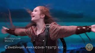 10 фестиваль детских русскоязычных театров Америки
