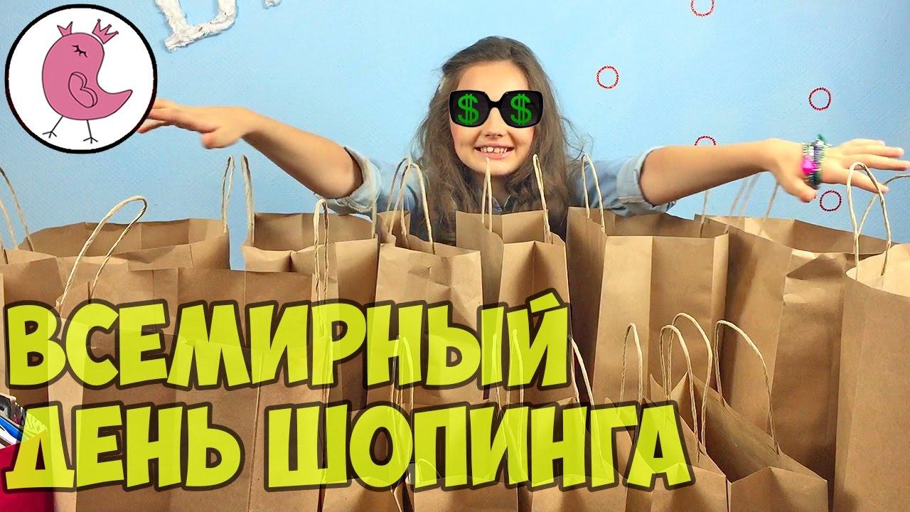 продаже, всемирный день шопинга 11 ноября 2016 целом военнослужащий, проходящий