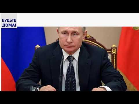 Правительство РФ получает экстренные полномочия  № 1964