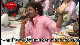 एक डोली चली एक अर्थी चली  II  Doli aur Arthi  II  Jagrat Balaji Mahotsav 2015