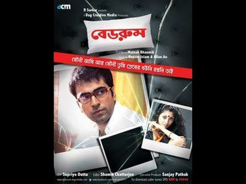 Comedy Clips From Bedroom Bengali Movie