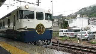 JR山陽本線キロ47系快速エトセトラ尾道行 糸崎駅発車
