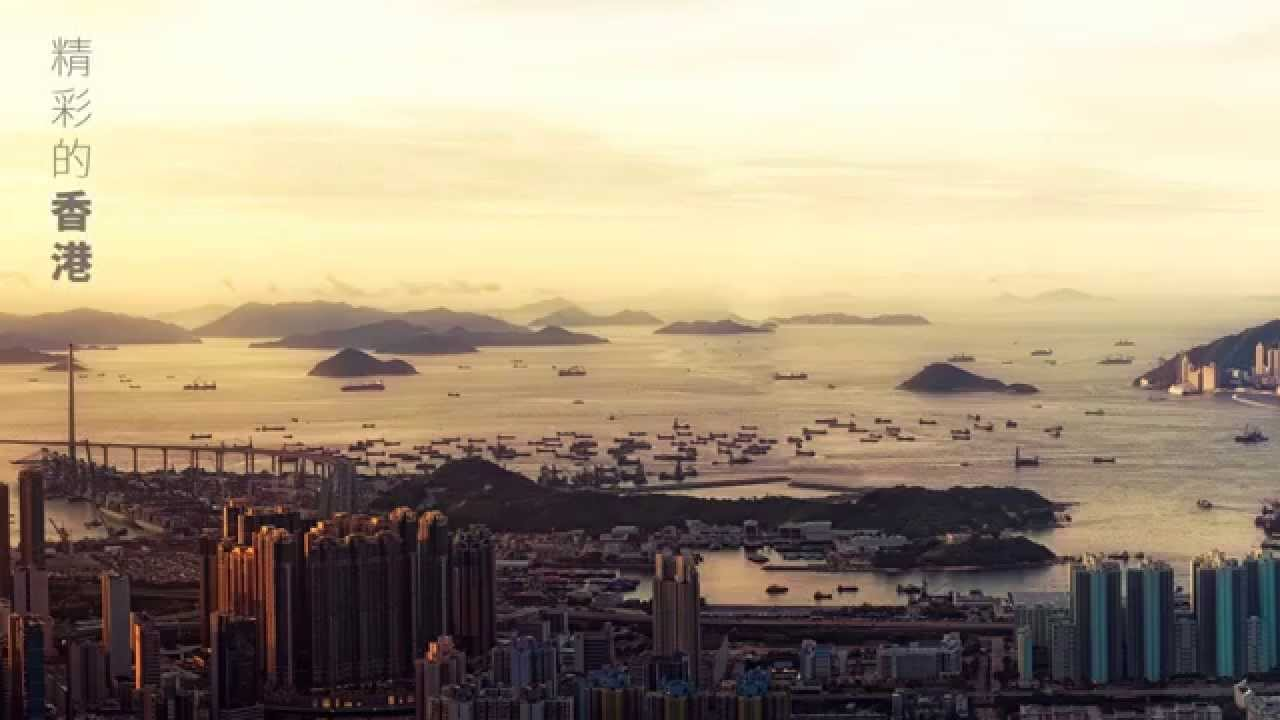 amazing hong kong powerpoint inspiration - youtube, Modern powerpoint