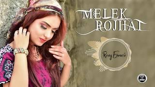 Melek Rojhat - Reng Esmerê Music
