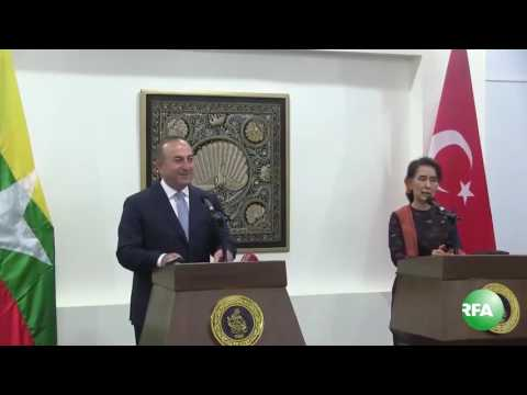Joint Press Conference by Myanmar and Turkey Foreign Ministers