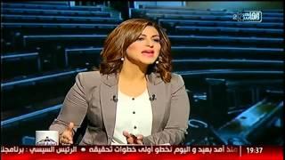 مرشح حي باب الشعرية والموسكي وعابدين ..