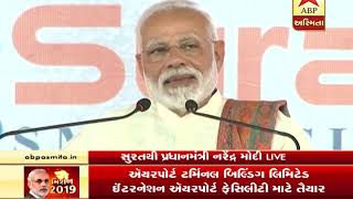 PM Modi reaction on Dhaval Patel during on his speech at Surat