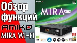 Обзор функций Amiko MIRA Wi-Fi HD спутникового DVB-S2 ресивера со встроенным Wi-Fi модулем.