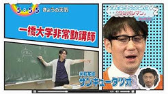ワンパンマン&ワクチンマンは最高アニメ!!