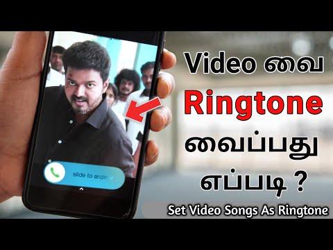 How To Set Video Songs As Ringtone    Video வை Ringtone ஆக வைப்பது எப்படி