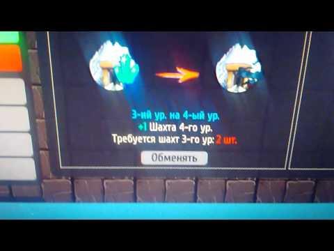 Mine   Minerals ! Новая игра с выводом денег!!! Без вложений!!!