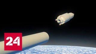В России начато производство ракетного комплекса