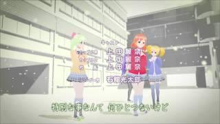 Best anime song tesagure