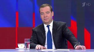 Дмитрий Медведев в прямом эфире подводит итоги работы кабинета министров.