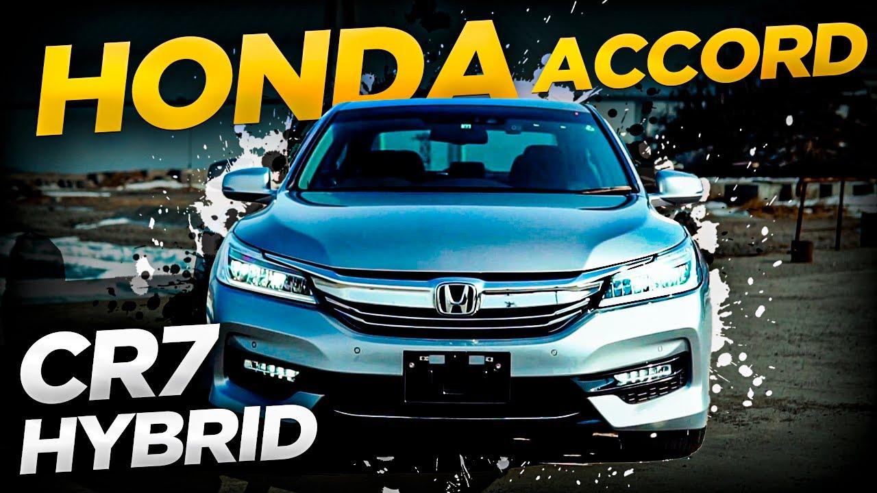 Авто из Японии.Honda Accord CR7 ГИБРИД.😍Рестайлинг который мы заслужили🎌