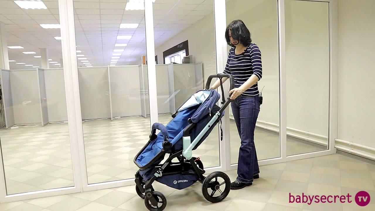 Прогулочная коляска Quatro Mio - YouTube
