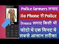 Police farmers Lagay From Jio phone /Police dress Lagay Apne image Per from Jio Phone/Police farmers