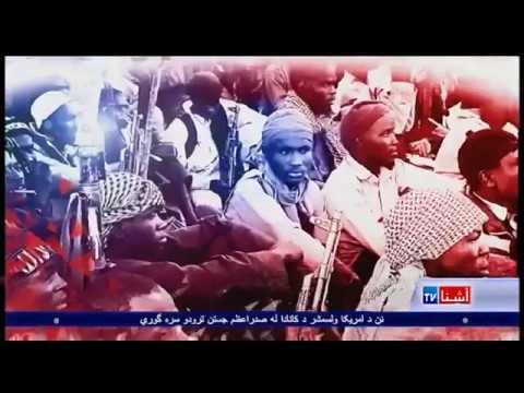 Pashto Ashna TV Show (Feb. 13, 2017)
