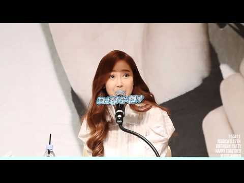 150411 Jessica's Birthday Party - Tell Me If You Wanna Go Home