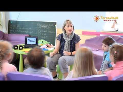 """Французский язык в частном детском саду """"Развитие""""."""