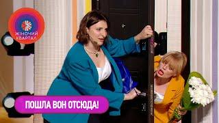 День рождения начальницы смешные ситуации из жизни девушек Женский Квартал 2021