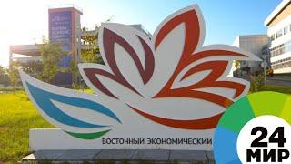 Первый день ВЭФ: Путин встретится с Си Цзиньпином - МИР 24