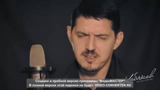 06  Аркадий КОБЯКОВ   Я лишь прохожий