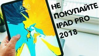IPAD PRO 2018 vs 2017!