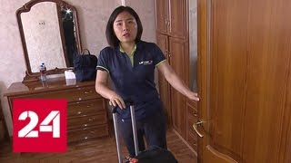 Незаконные хостелы в столице: как остановить нелегальный бизнес? - Россия 24