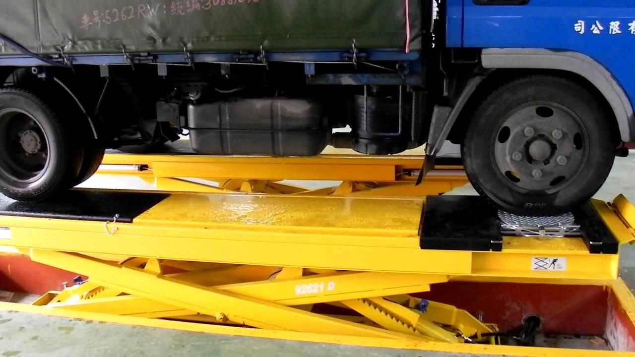 大城輪胎機械 臺灣製 3.5噸子母式頂車機四缸對撐 專業經營各式頂車機 - YouTube