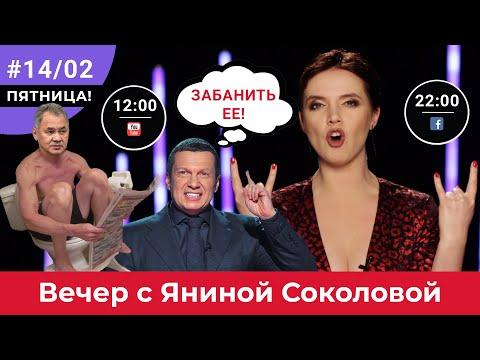 Россияне, верните трусы