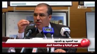 ازمة الحليب في الجزائر للصحفية سمية صافو