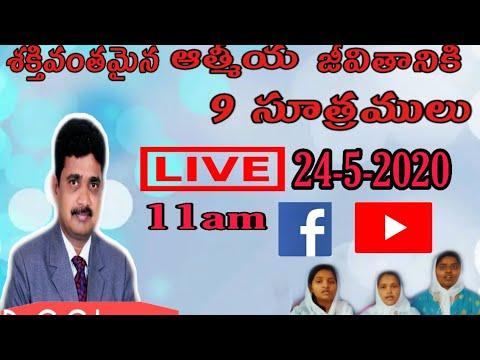 Rev Dr GC Lazar SUNDAY SERVICE 24-5-2020 #LIVE