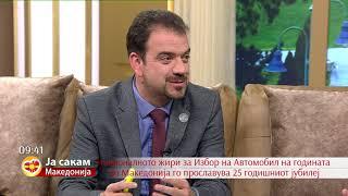 Националното жири за Избор на Автомобил на годината во Македонија го прославува 25 годишниот јубилеј